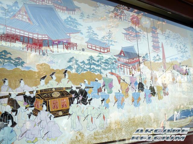 Voyage Japon 2008 - Page 2 Japon090