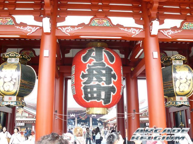 Voyage Japon 2008 - Page 2 Japon093