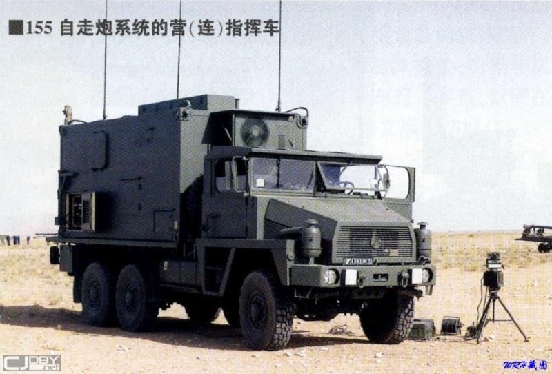 ناقلة الجند الجزائرية m120 26_11210