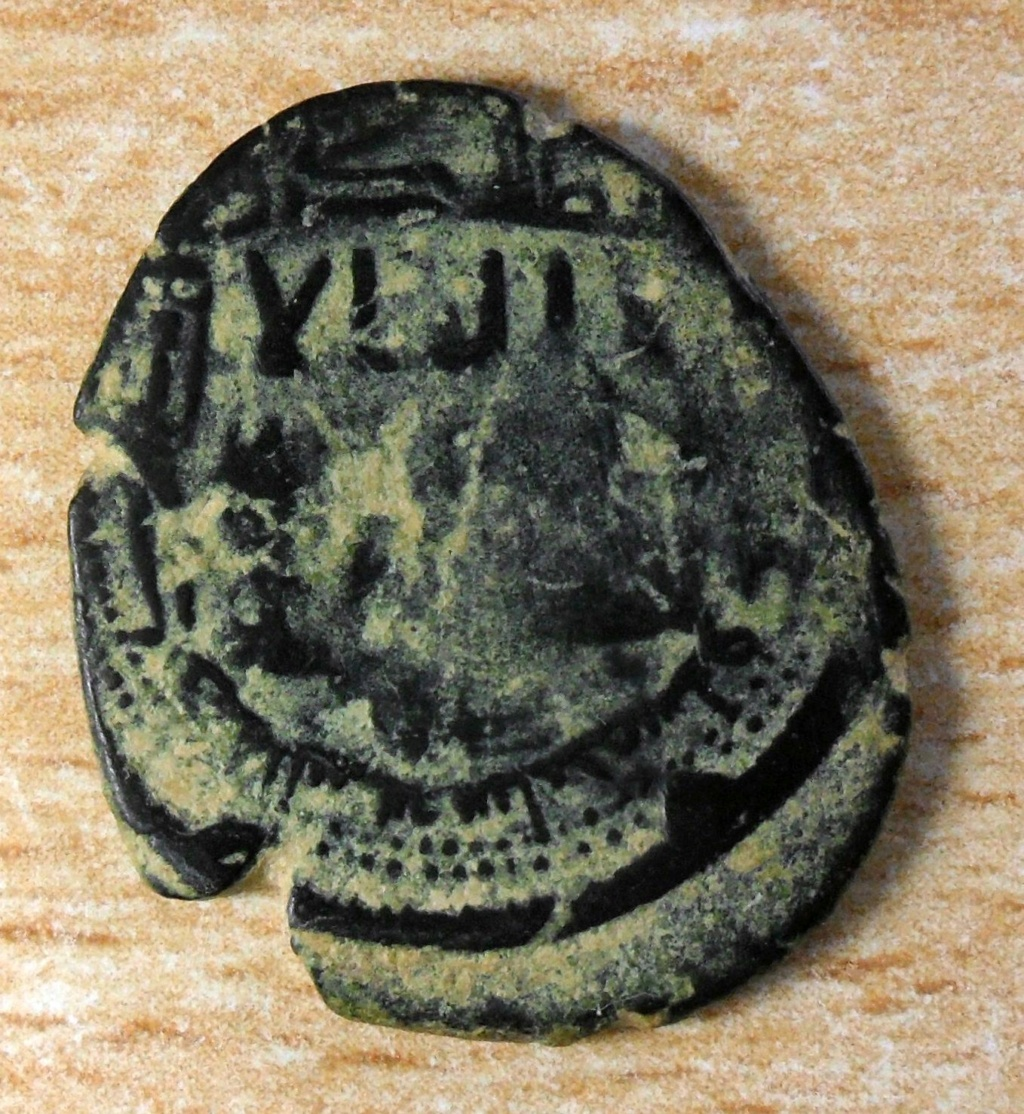 Felús Idrisí, ¿al-Aliya? 225 H, Alí y Muhammad, hijos de Idris II Sam_0811