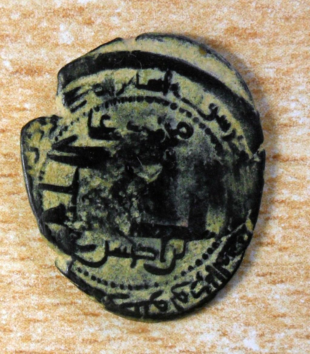 Felús Idrisí, ¿al-Aliya? 225 H, Alí y Muhammad, hijos de Idris II Sam_0812