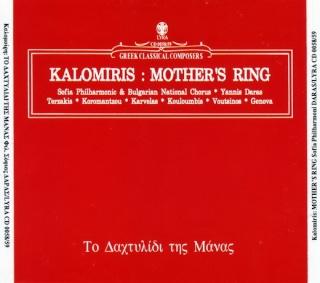 Manolis Kalomiris (1883-1962) Capa10