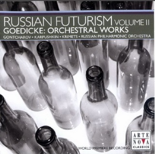 Alexandre Goedicke (1877-1957) Cover26