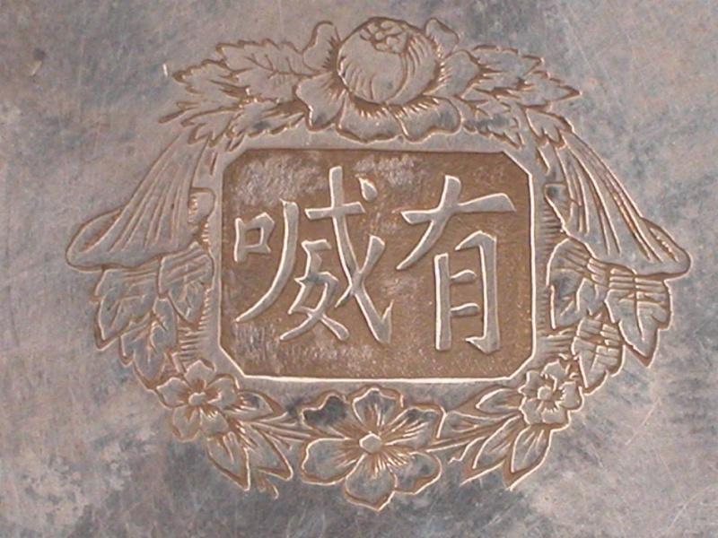 La montre de poche pour le marché Chinois Bf_310