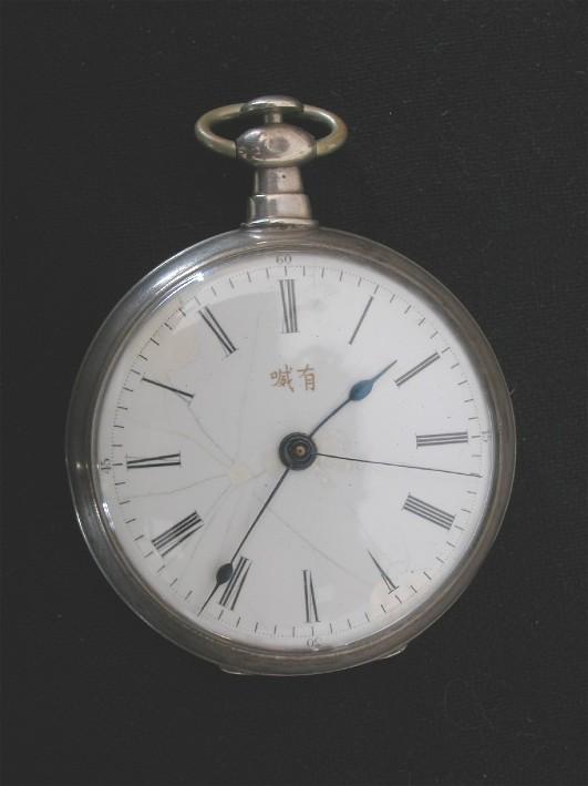 La montre de poche pour le marché Chinois Bf_510