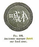 La montre de poche pour le marché Chinois Juvet_10