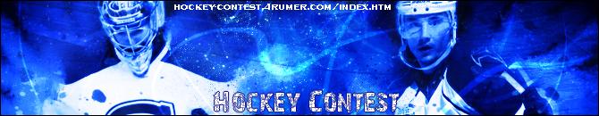 Hockey-Contest