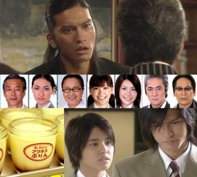 My boss my hero [J-Drama]  16942610