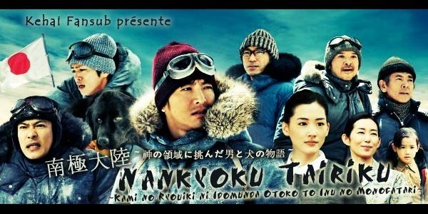 [ Projet J-Drama ] Nankyoku Tairiku Nankyo10