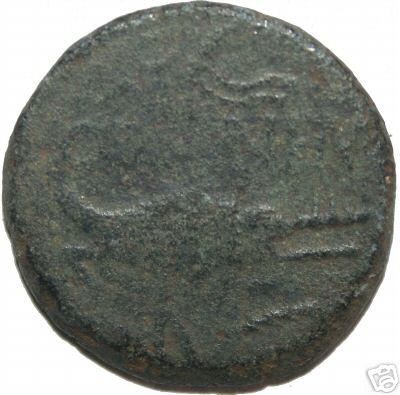 As de Colonia Nemausus ? 31f9_110