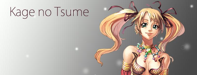Kage no Tsume