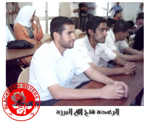 mes amis de BouSaada à l'université Brza10