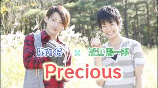 [DVD] The First Message #1 - Precious Precio11