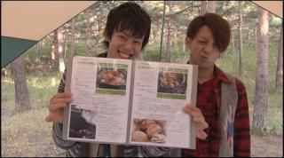 [DVD] The First Message #1 - Precious Precio24