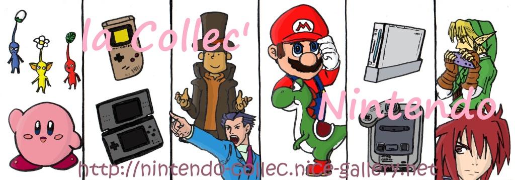 Montrez-nous votre collection Nintendo