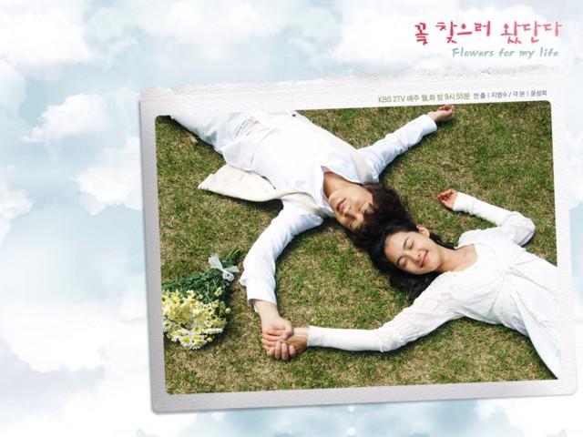 [ Projet K-Drama ] Flowers For My Life Flower10