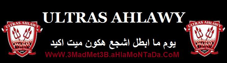 :::: منتديات القناص عماد متعب  :::: ملوك الانفرادات ::::