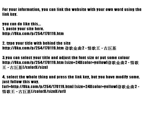 How do you use link? Exampl10