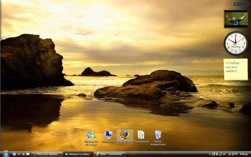 Show your desktop My_des10