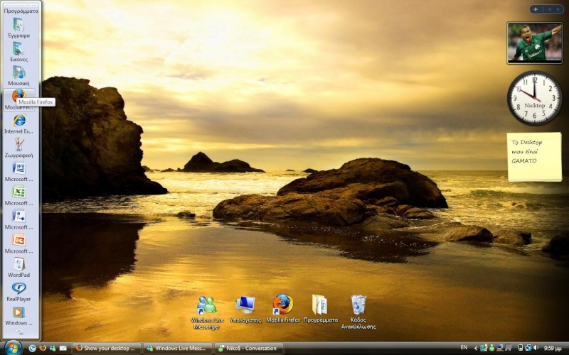 Show your desktop My_des11