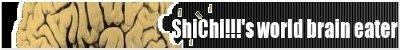 ShiChi!!!'s World