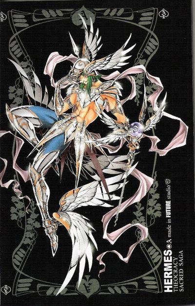 Liste des dieux disponibles Hermes10