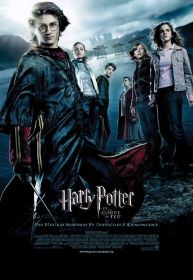 Et Harry Potter dans tout ca ?!  Harry_13
