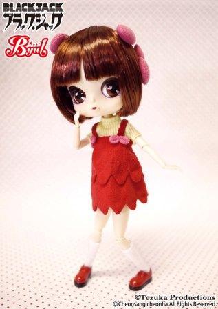 Byul Pinoko (décembre 2011) Mod_ar13