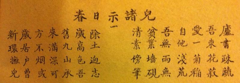 Xin Các Bạn Góp ý cho . - Page 2 Baihan10