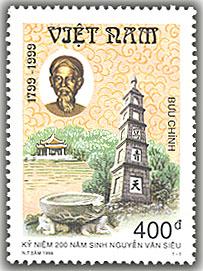 Nguyễn Văn Siêu Data5c10