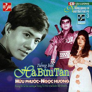 Tiếng hát Hà Bửu Tân Sh24_210