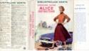 Alice, Eo et bibliothéque de la jeunesse Alice_10