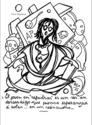 Famosa psicografía de AP - Página 3 Joven_12