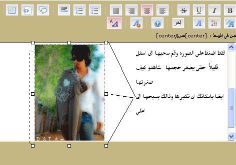 التحكم في حجم الاكواد / اضافة اكثر من كود /تغير كلمة قريبآ /التحكم في حجم الصور في نافذه الارسال /تغير الصورهـ في كود الاعلانات 1110