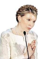 Похожа ли Юлия Тимошенко на Марию Дэви Христос?  Angel10