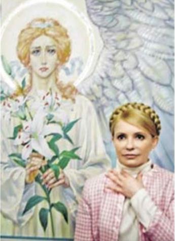 Похожа ли Юлия Тимошенко на Марию Дэви Христос?  Bohiny10