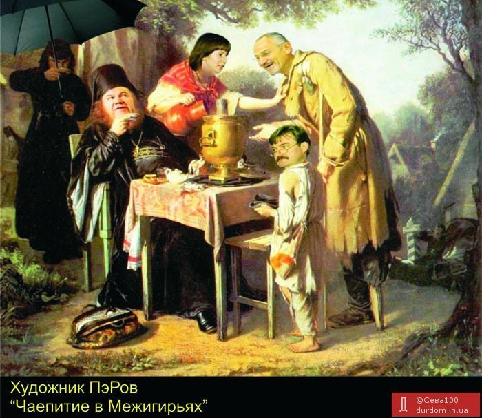 Звезды политических ток-шоу в Украине. Chayvm10
