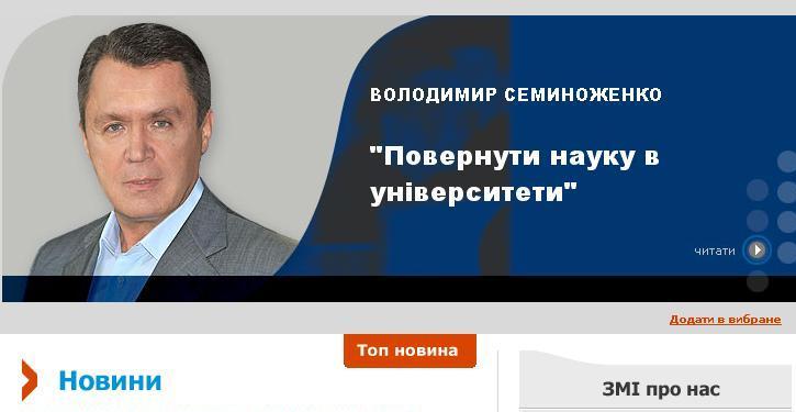 Развитие капитализма в Украине Demaho10
