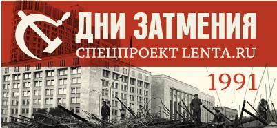 Год 2011- 2012: и опять вся воровская рать готовится к борьбе за власть. Dnizat10