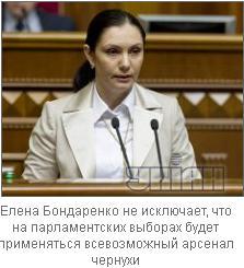 Год 2011- 2012: и опять вся воровская рать готовится к борьбе за власть. Elena10