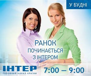 Звезды политических ток-шоу в Украине. Inter10