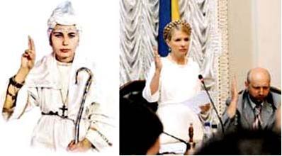 Похожа ли Юлия Тимошенко на Марию Дэви Христос?  Lzeboh10