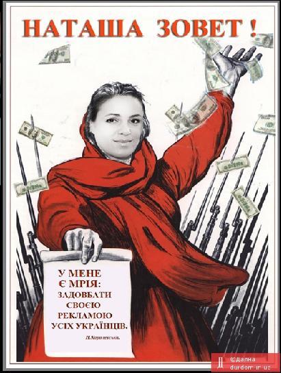 Выборы в Украине  2012 в свете выборов  2006 года. Natasa10