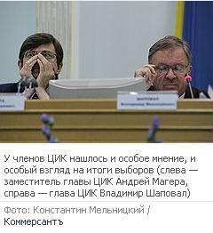 Выборы в Украине  2012 в свете выборов  2006 года. Sostay10