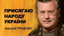 Год 2011- 2012: и опять вся воровская рать готовится к борьбе за власть. Vorohd10