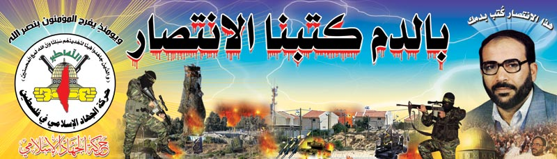 منتديات الجهاد والمقاومة {سبع فلسطين}