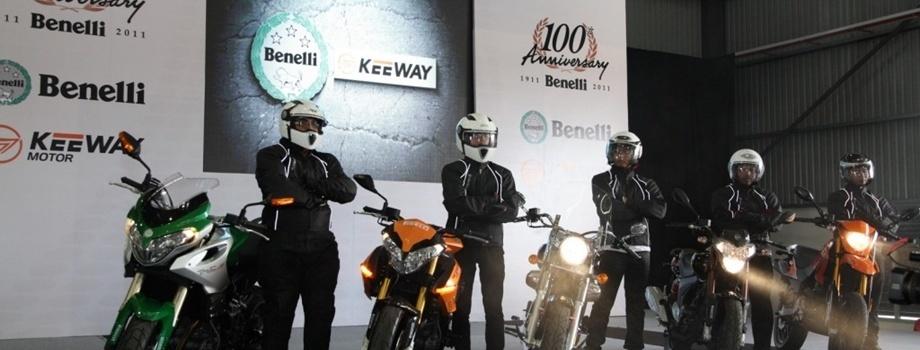 Keeway - Benelli  TXM 200 Motard Keeway12
