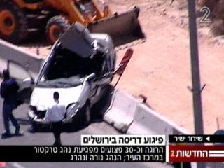 Новости Израиля - Страница 5 19914810