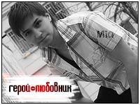 Дима Тихонов 21369512