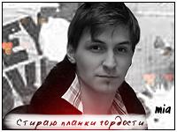 Дима Тихонов 21369513